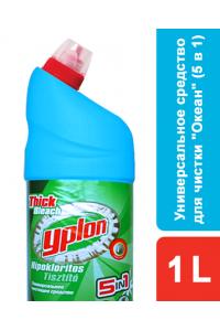 """Yplon Универсальное средство для чистки 1л """"Океан"""" (5 в 1)"""
