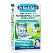 Dr.Beckmann Чистка посудомоечных машин 75 г