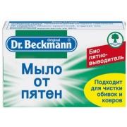 Dr.Beckmann Мыло против пятен, 100гр