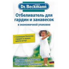 Dr.Beckmann  Отбеливатель для гардин и занавесок 80гр