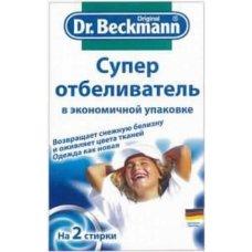 Dr.Beckmann Супер отбеливатель 80гр